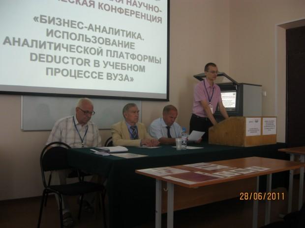 Николай Борисович Паклин рассказывает о программе конференции.