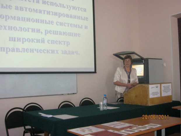 Карпузова В.И., доцент РГАУ-МСХА, Москва. Применение автоматизированых систем в учебном процессе университета