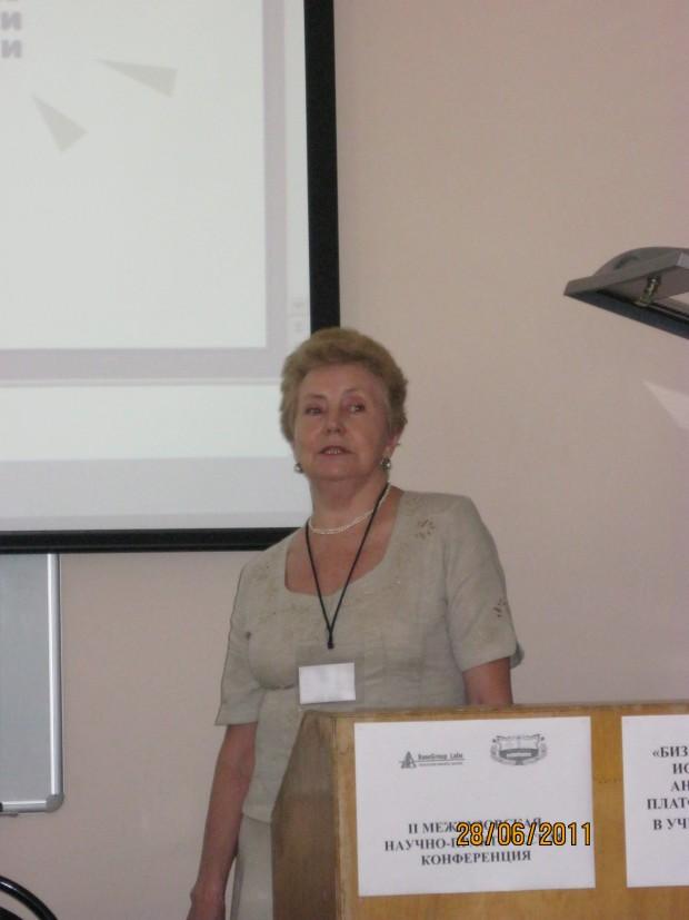 Вторая часть конференции была открыта докладом профессора МИРЭА, д.т.н. Болотовой Людмилы Сергеевны