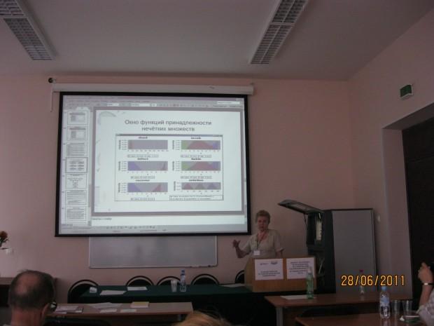 Болотова Л.С., проф., д.т.н., МИРЭА, г. Москва. Гибридные системы принятия решений на основе методов интеллектуального анализа данных