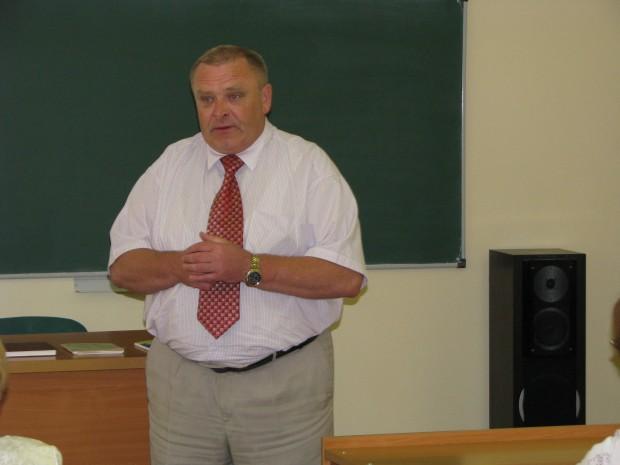 Приветственное слово  Приветственное слово участникам конференции проректора по учебной работе Международной Академии Бизнеса и Управления