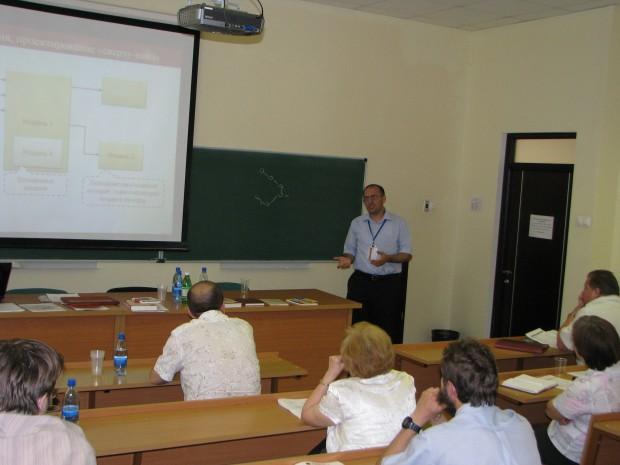 Доклад Арустамова А.И.  Директор BaseGroup Labs Арустамов Алексей Иванович выступает с докладом для вузов-партнеров 'Стратегия развития BaseGroup Labs'