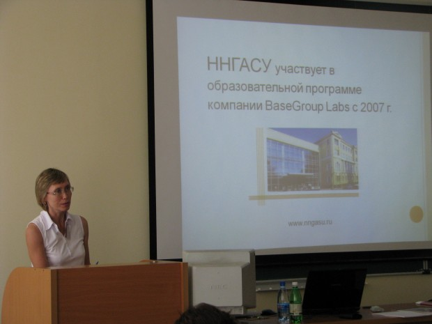 Выступление Прокопенко Н.Ю.  Доцент ННГАСУ (Н.Новгород) выступила с отчетным докладом о применении аналитической платформы Deductor при подготвоке студентов в 2009-2010 уч. году